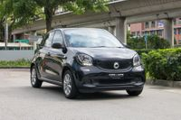 Certified Pre-Owned Smart Forfour Passion | Cars and Coffee Singapore