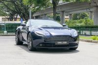 Certified Pre-Owned Aston Martin DB11 V12 5.2A | Cars and Coffee Singapore